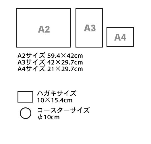 6629_size_p03